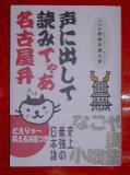 200502192image