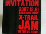 20071125xtrail01