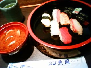 20080509sushi01