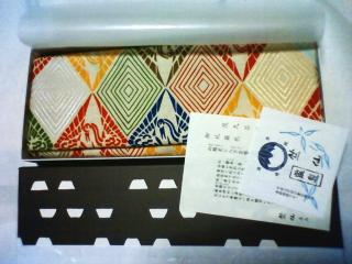 20080517chikusen02