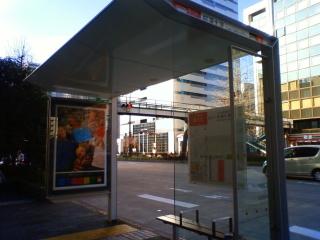 20081213nagoya02