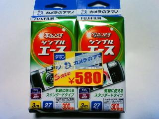 20100223utsurundesu01