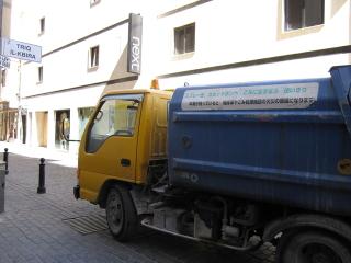 20100304car02