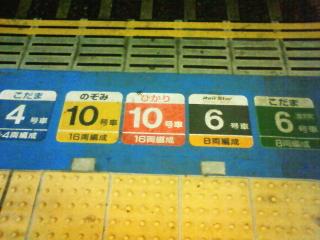 20100510okayama01