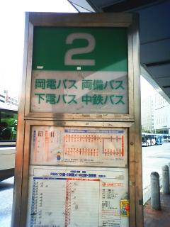 20100510okayama02