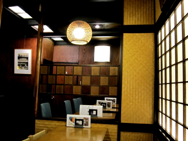 20101113suzumeodori02