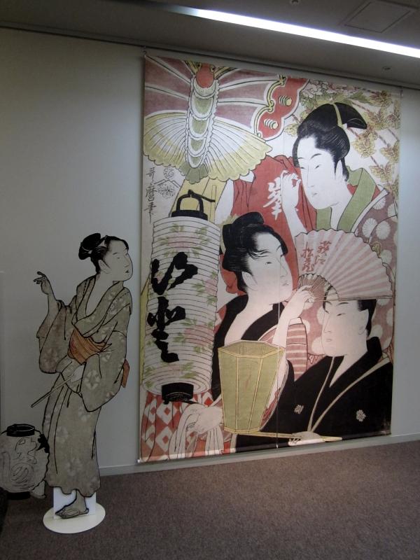 20101211ukiyoe03