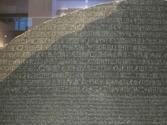 20110408britishmuseum02