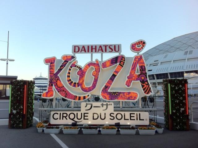20111231kooza01