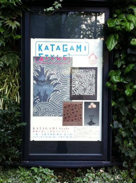 20120428_katagami01