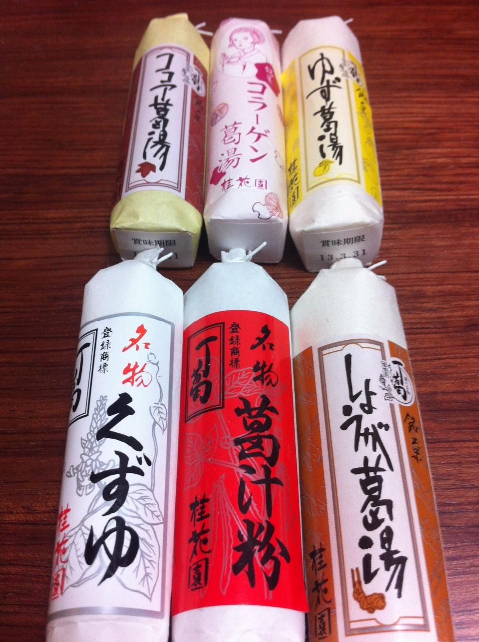 20121223_chokuzu01