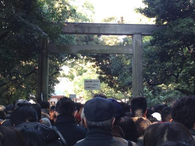 20140102_atsutajingu01