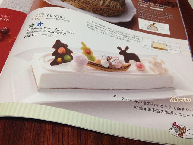 20141008_shirotae01